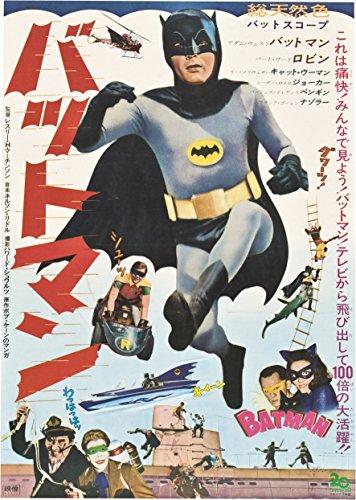 Batman (th Century Fox, 1966). Japanese 12 x 18 inch Poster -