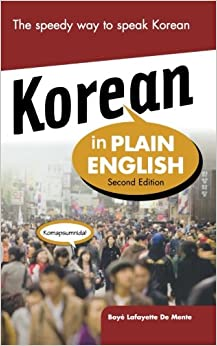 Book Korean in Plain English, Second Edition