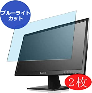 """【2 Pack】 Synvy Anti Blue Light Screen Protector for Lenovo ThinkVision LS2023 20"""" Display Monitor Screen Film Protective Protectors [Not Tempered Glass]"""