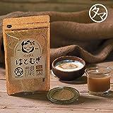 煎りハトムギ粉末(国産 無添加)150g
