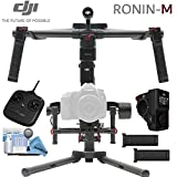 DJI Ronin-M Bundle - (Version 3) - Includes Wireless Thumb Controller, Remote Controller, 2 Batteries, Magnetic DJI Lapel Pin and more...