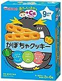 和光堂 赤ちゃんのおやつ+Caカルシウム かぼちゃクッキー×6個
