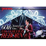DVD 高中正義 『60th Anniversary Live TAKANAKA WAS REBORN』