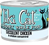 TIKI Cat Puka Puka Chicken in Chicken Consomme (Pack of 8 6-Ounce Cans), My Pet Supplies