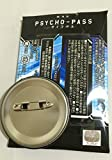 Theatrical PSYCHO-PASS character badge collection Public Security Bureau Criminal Division mark separately psychopaths theater selling goods can badge Public Security Bureau