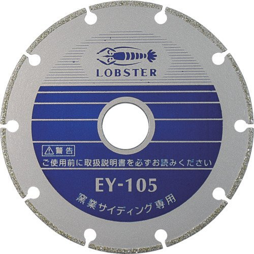 エビ 電着ダイヤモンドホイール 窒素サイディング専用 160mm EY160 B002UBRVH2