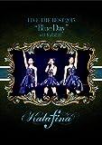 """Kalafina LIVE THE BEST 2015 """"Blue Day"""" at 日本武道館 [DVD]"""