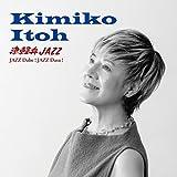 Tsugaru Ben Jazz Jazz Dabe Jazz Dasa by Kimiko Itoh (2015-10-23)