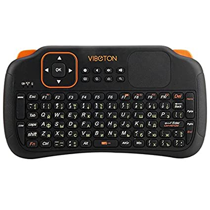a5999e5de23 Amazon.in: Buy Generic Mini Viboton S1 English Russian 3-in-1 2.4GHz  Wireless Keyboard + Air Mouse + Remote Control with Touchpad for Windows  Linux Online ...