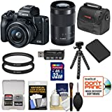 Canon EOS M50 Wi-Fi Digital ILC Camera & EF-M 15-45mm & 55-200mm is STM Lens (Black) with 32GB Card + Battery + Case + Tripod + Cleaning Kit