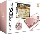 Nintendo DS Lite Metallic Rose with Nintendogs Best Friends