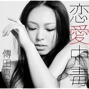 Japanese Black Style 【J-R&B系情報サイト】
