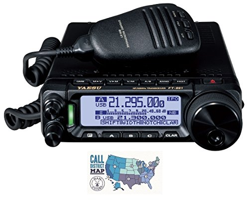 Bundle - 2 Items - Includes Yaesu FT-891 HF/6M All for sale  Delivered anywhere in USA
