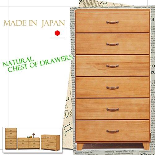 ナチュラル幅60 ハイチェスト 整理タンス 箪笥 たんす かわいい おしゃれ 北欧 家具 桐タンス 収納 日本製 完成品 木製 人気 国産 51000002001 B019TSC7IG幅60高さ111チェスト