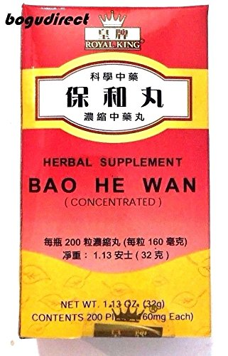 Amazon.com: Royal King HE bao Wan (Digestivo problema ...