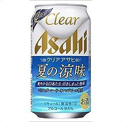 【ビールの新商品】クリアアサヒ 夏の涼味 缶 350ml×24本