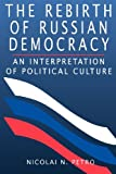The Rebirth of Russian Democracy : An Interpretation of Political Culture, Petro, Nicolai N., 0674750020