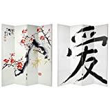 Oriental Furniture 6 ft. Tall Double Sided Cherry Blossoms and Love Canvas Room Divider 4 Panel