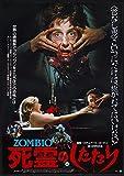 Re-Animator Poster Japanese 27x40 Jeffrey Combs Bruce Abbott Barbara Crampton