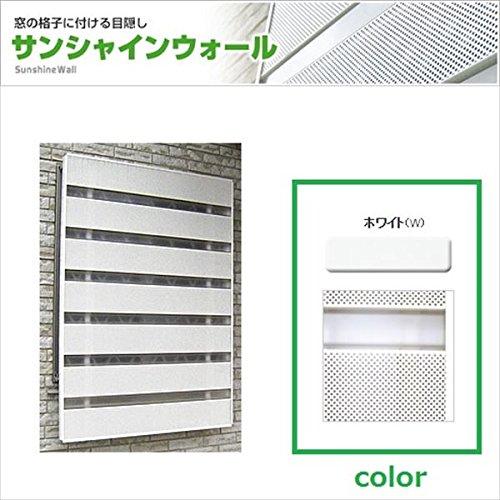 森村金属 モリソン サンシャインウォール W-01 規格サイズ 幅505×高さ1,073(mm) ホワイト B00EO1XGCU 17800