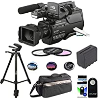 Sony HXR-MC2500 Shoulder Mount AVCHD Camcorder + Expo-Basic Accessory Kit - International Version