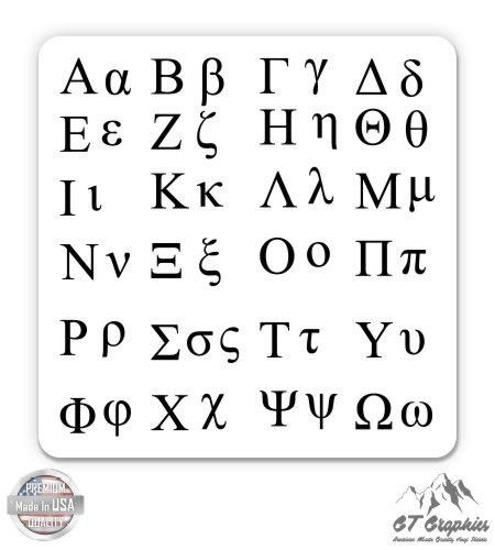 ギリシャ文字 – ビニールステッカー防水デカール B079ST1L4Z 4\