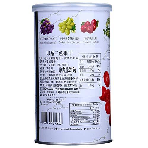 台湾进口休闲食品 即品 三色果干 蔓越莓干 无籽葡萄干零食212g Taiwan`s Imported Leisure Food is Tri-coloured Dried Cranberry Dried Seedless Raisins Snack 212g