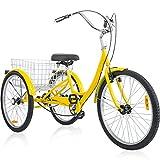 Merax 26 Inch 3 Wheel Bike Adult Tricycle Trike Cruise Bike (Amber)