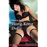 HONG KONG DOLLY