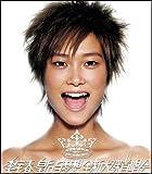 李宇春:皇后与梦想(CD)