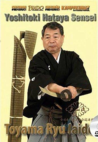 - Toyama Ryu Iaido 2