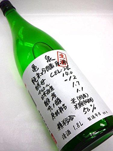 亀泉酒造『純米吟醸原酒 CEL-24』