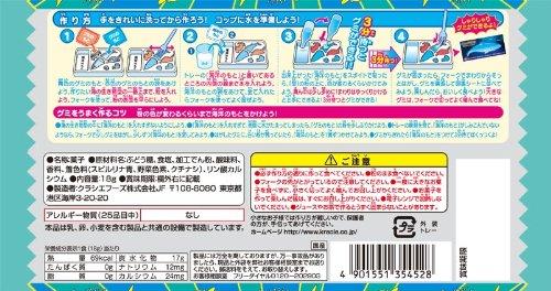"Kracie NEW ITEM 2013!! DIY Candy Kit Marine Life Popin' Cookin' ""Umi No Gumi Zukan"""