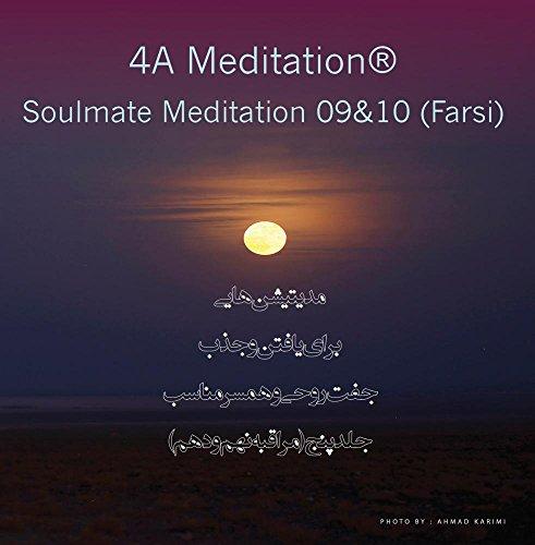 Price comparison product image Soulmate Meditation 09&10 (Farsi)