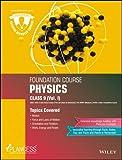 Plancess Foundation Course Physics for Class 9 & 10, Vol I - III