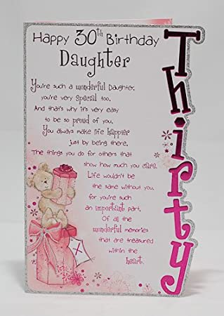 Happy 30th birthday daughter beautiful verse three fold card happy 30th birthday daughter beautiful verse three fold card bookmarktalkfo Image collections