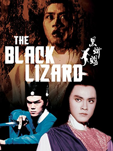 The Black Lizard -