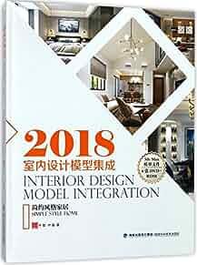 2018室内设计模型集成:中式风格家居:Chinese style home
