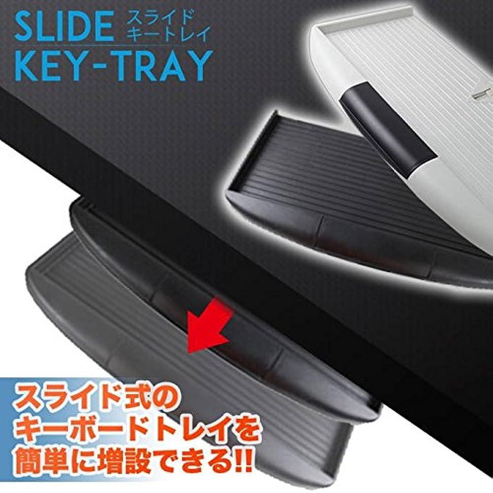 壊れたパトロン振り返るSAMDi(サムディ) 木製 モニター台 iMac対応 机上台 スタンド キーボード収納 【正規輸入品】 (ダークブラウン)