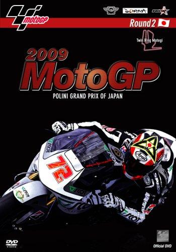 2009 MotoGP Round2 日本GP [DVD] B0025YTCJY