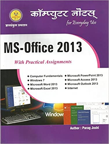 ms office 2013 excel online