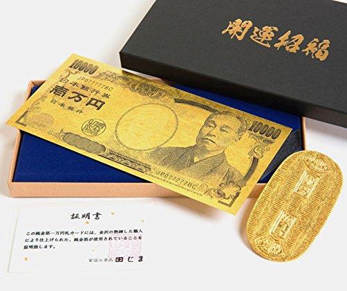 純金箔一万円札プレミアムカード+純金箔天保壱両小判付セット B01E8UH424