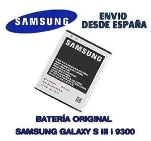 BATERIA INTERNA 100% ORIGINAL PARA SAMSUNG GALAXY SIII S3 i9300