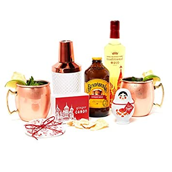 Moscow mule gift set diy sweepstakes