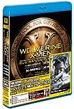 ウルヴァリン/X-MEN ブルーレイBOX<6枚組>(初回生産限定) ウルヴァリン:SAMURAI スペシャル・ディスク付 [Blu-ray]