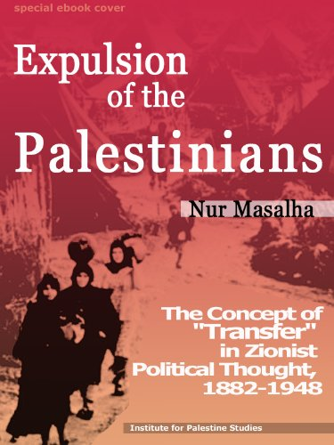 Amazon expulsion of the palestinians the concept of transfer expulsion of the palestinians the concept of transfer in zionist political thought 1882 fandeluxe Images