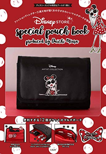 Disney STORE special pouch book 画像 A
