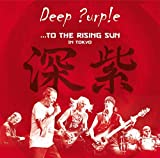 ...To the Rising Sun (In Tokyo) by Deep Purple
