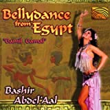 Bellydance from Egypt-Gamil Gamal