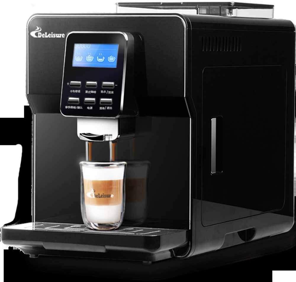 HM2 Máquina de café Completamente automática, Molinillo de café Solo botón: Amazon.es: Deportes y aire libre